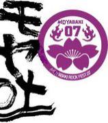 MOYABAKI ROCK FEST.07