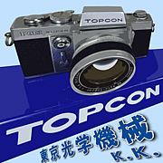 ������ص���/TOPCON