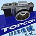 東京光学機械/TOPCON