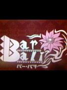 Bar/Bali