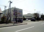 岩見沢市立美園小学校