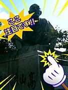 京産経営山田ゼミ 【7期生】