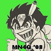 MN4Q グランプリ09'