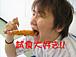 お味見会(試食モニター)