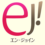 en-join★いわき市限定★