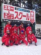 恐羅漢スノーボードスクール