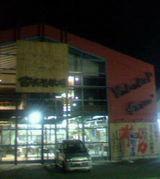 耶馬溪牧場 筑紫野店