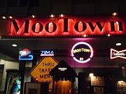 妄街〜MooTown〜