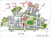 東京大学 社会心理学 for3年生