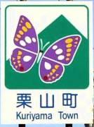 北海道介護福祉学校