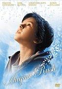 奇跡のシンフォニー August Rush