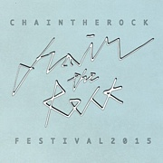 CHAIN the ROCK Festival