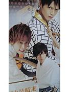 【侍】赤→緑←金【愛】