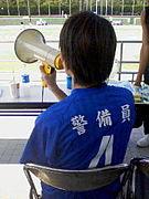★S.C.V.L staff 20th★