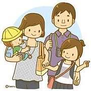 幸せな家族を作るのが夢