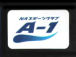 NAスポーツクラブ A-1