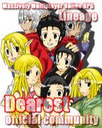 Dearest血盟