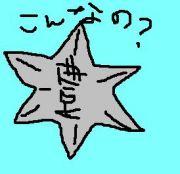 茨木市立豊川中学校