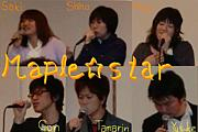 Maple☆star