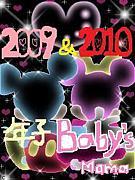 2009年&2010年出産☆年子ママ☆