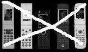 携帯電話不所持組合
