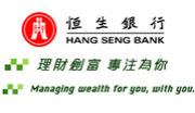恒生銀行 =HANG SENG BANK=