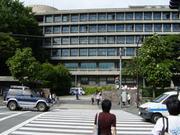 慶應義塾大学経済学部