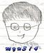 myu314/とどのつまり亭