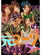 ☆K12☆