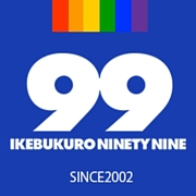 99〜gay only〜