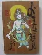 奈良先端大横矢研究室