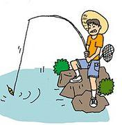 北九州 釣り場報告所