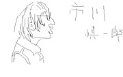 市川先生のパチンコ講座