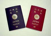 パスポート忘れたぜ!イエーイ!