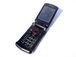 携帯電話最新機能