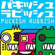Puckish Rubbish (ネットラジオ)