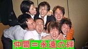 おゆ(≧∇≦)