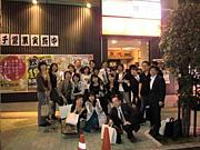 2010大学病院検査技術者研修会