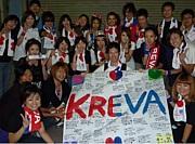 KREVAサークル 〜畠山ジャパン〜
