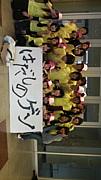 2009年★BKC経営学部34クラ