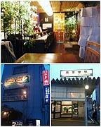 Spice bank(Aisian Restaurent)
