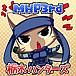 MHP3rd 栃木 ハンターズ