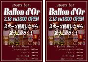 Ballon d,Or