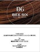 名古屋セットサロン BEE SIX