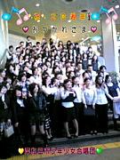 岸和田市少年少女合唱団♪