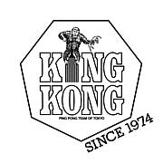 東京キングコング卓球クラブ