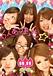 group乙女