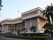 台湾国立政治大学 留学交換板