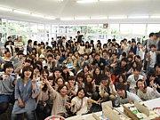 牧野高校33期生´ω`
