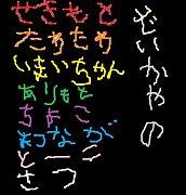 県立伊丹高校63回生!!